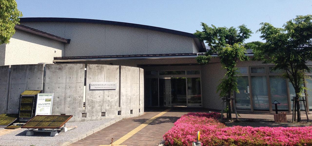 滋賀オフィス外観