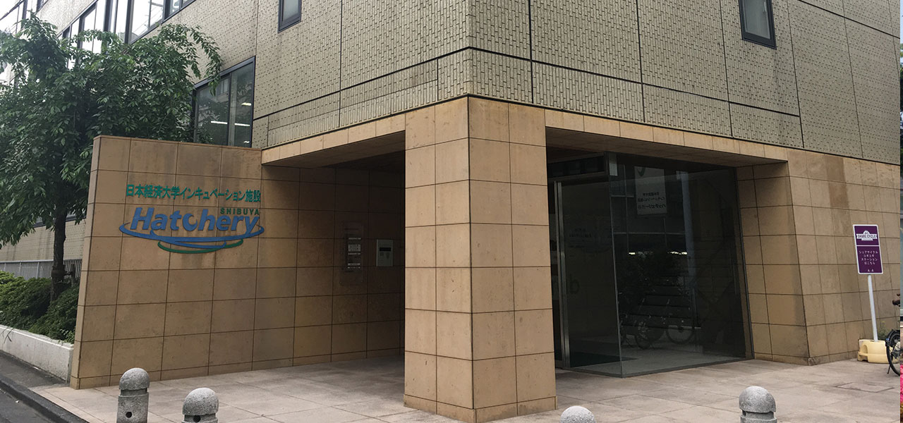 東京オフィス外観